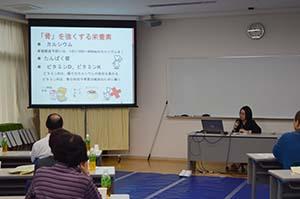 橋本助教の骨を健康に保つための講義