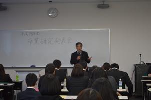 葉山教授の講評