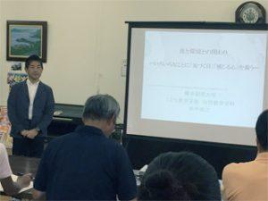 常葉大学浜松キャンパスにて講話を聴く受講生